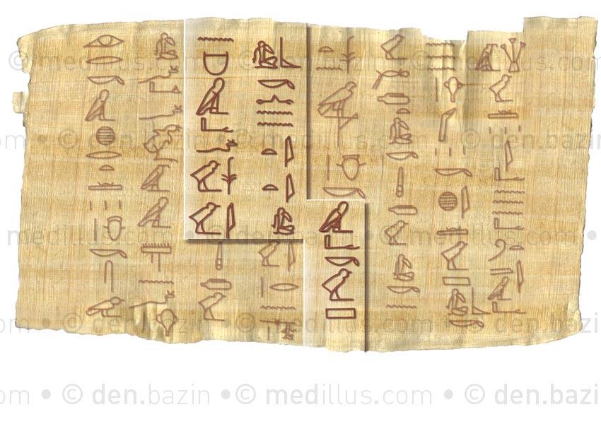 Apprendre à lire les hiéroglyphes